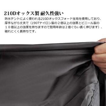 サイクルカバー(210D生地製).jpg