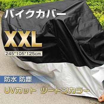 サイクルカバーNo3(二重生地製).jpg